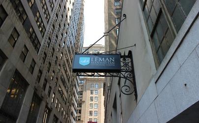 Топ-менеджмент школы-пансиона Леман Манхеттен рассказывает про сильные стороны образования в США